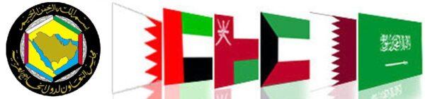 Que es Consejo de Cooperación del Golfo